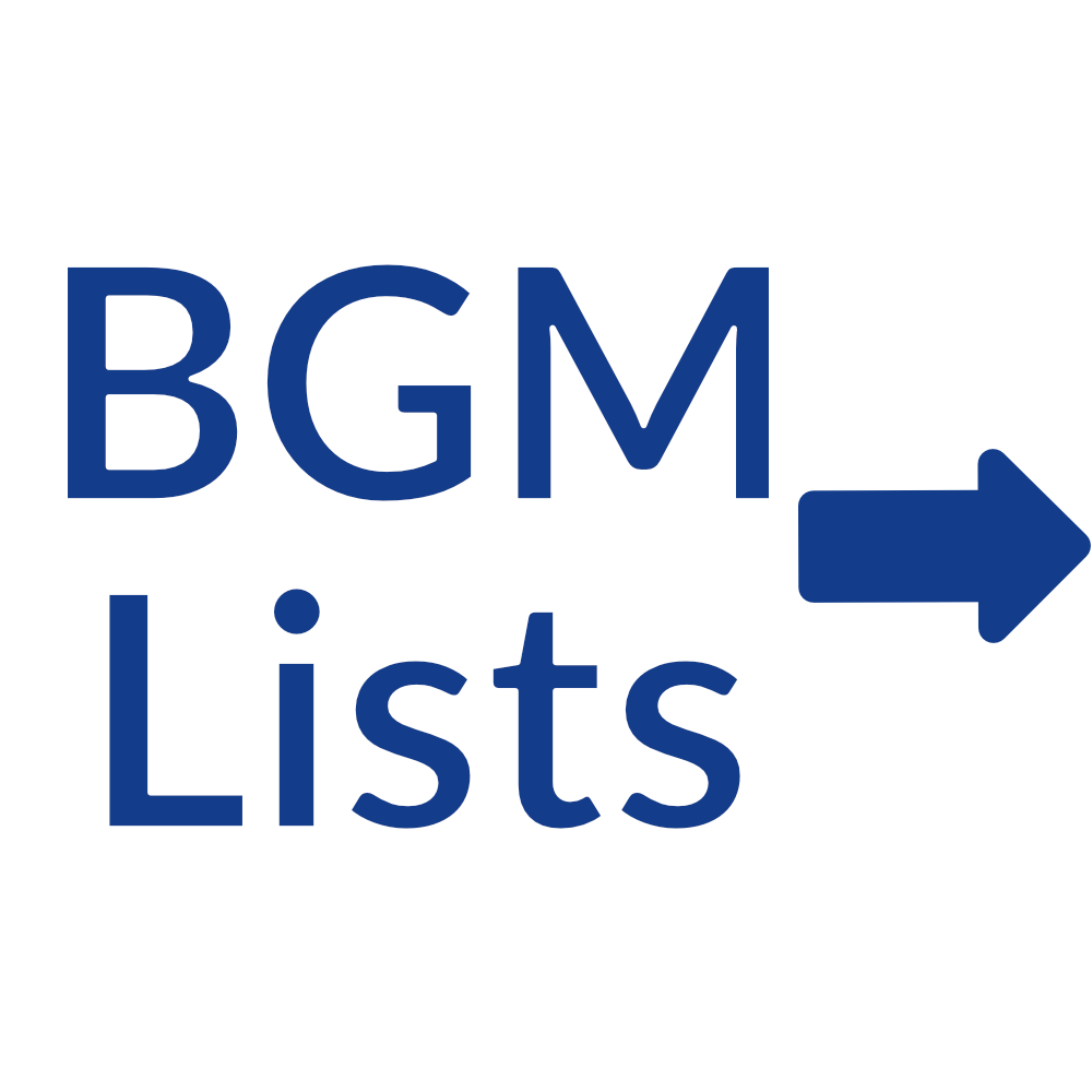 List Hint